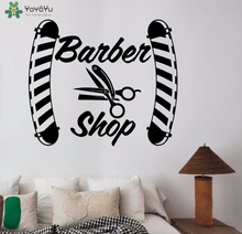 YOYOYU Hairdressing Wall Stickers Barber Shop Logo Vinyl Decal Window Modern Decoration Accessories Interior Decor ArtSY518