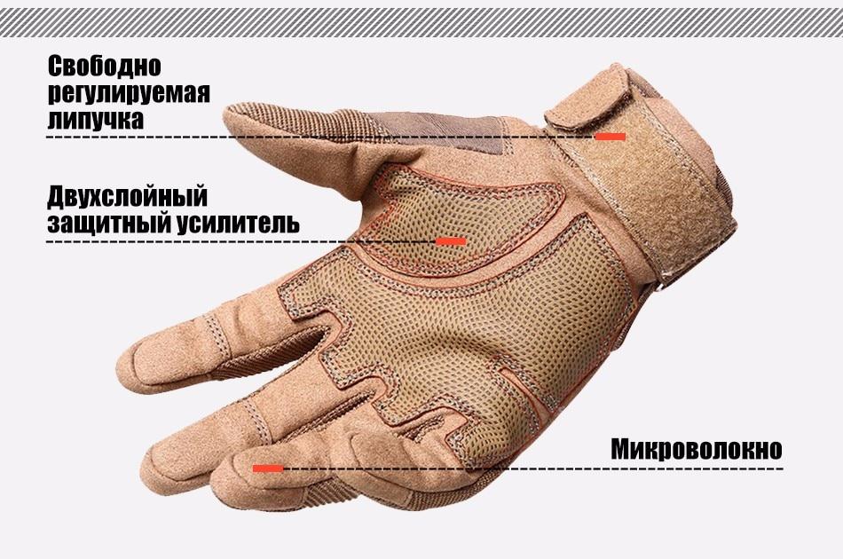 gloves_07