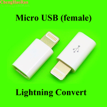 ФОТО chenghaoran 100pcs lightning converter to micro usb adapter charging adapter data trans for iphone 8 7 6 5 ipad ipod device