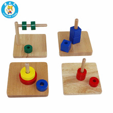 Montessori Baby Wooden Toys Preschool Early Education Toys Infant Toddler Discs On Dowel