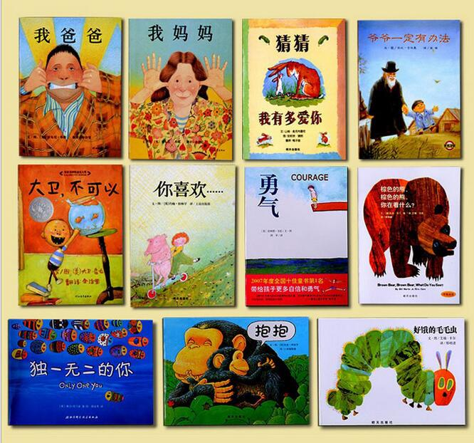 6pcs/lot hot sale Chinese picture story book hundreds kinds classical David go to school The very Hungry CATERPILLAR soft cover(China)