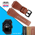 AOTU Convex Mouth Calf Genuine Leather Stainless Steel Pin Buckle Straps for Bell Ross Watch Bands BR01 Man Bracelets+Free Tools