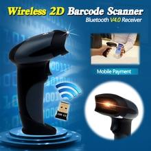 Blueskysea EY-002 2D Беспроводной Сканер Штрих-Кода Bluetooth 2D Сканер Штрих-Кода QR Code Reader PDF417 Сканер для Android IOS Мобильный
