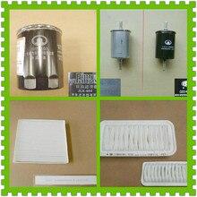 WEILL1017100-EG01/8104400CJ08XA/1109101AS16XA/1117100-V08 воздушный фильтр кондиционер бензиновый фильтр автомобильный масляный фильтр четыре Filts