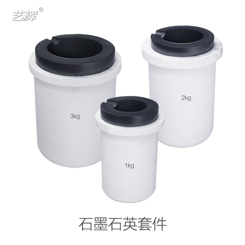 High Purity Graphite Crucible Crucible ZVS  Induction Furnace Can Be Quartz Coat Collocation new high quality tungsten crucible 99 96% purity 5 25mm thickness 15mm height 2pcs wholesale paypal is available