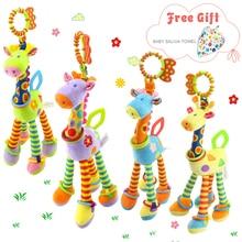 Детская кроватка подвесные игрушки для младенцев мягкие животные погремушка Жираф колокольчик коляска игрушки для детей Прорезыватель раннего обучения Образование цветные игрушки
