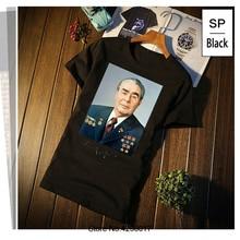 Printed Leonid Ilyich Brezhnev Leader Of Communist Party The Soviet Union T Shirt Gents S-3xl Men Gift Unique