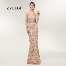 ZYLLGF Floor-length Mermaid Sexy Low Back Halter Dresses