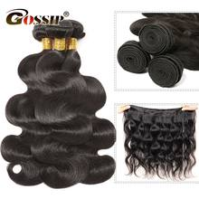 Peruvian Hair Bundles 8-30 Inch Remy Hair Body Wave Hair Extensions Gossip 100% Human Hair Bundles Can Buy 1/3/4 Bundles Deal(China)