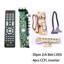 "D3663lua a81 dvb t2 DVB C DVB T/T2 אוניברסלי LCD LED טלוויזיה בקר נהג לוח מלא ערכת עבור 17 ""19"" 21.5 ""מסך"