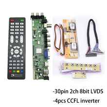 """D3663lua a81 dvb t2 DVB C DVB T/T2 evrensel LCD LED TV denetleyici sürücü panosu tam kiti için 17 """"19"""" 21.5 """"ekran"""