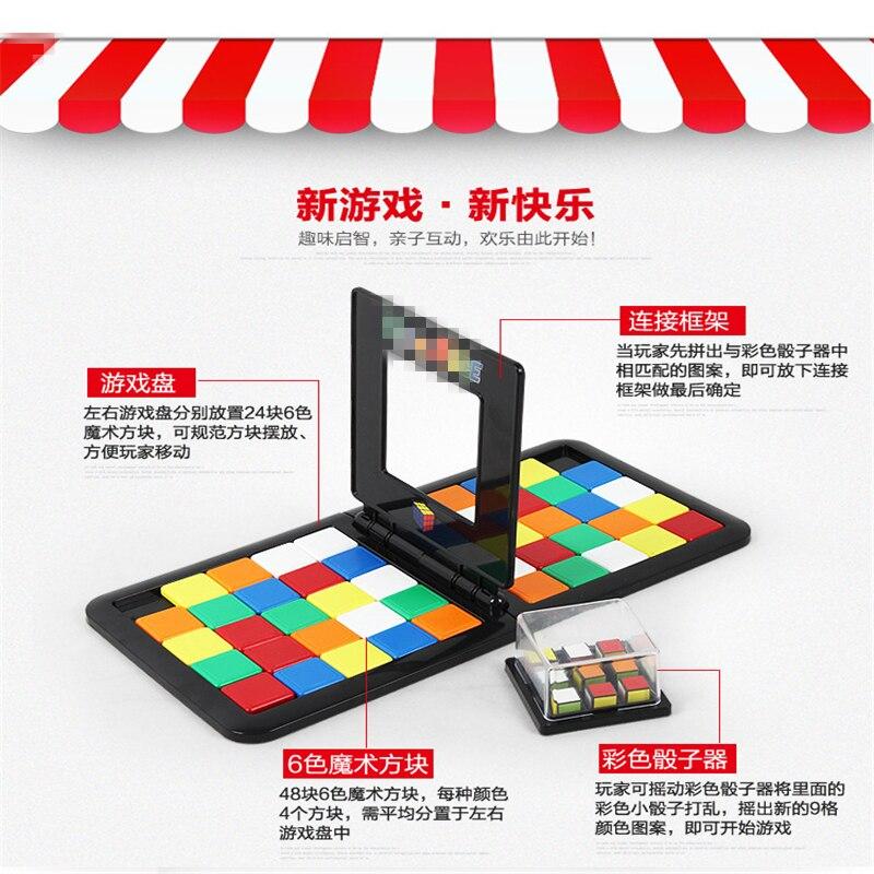 magic block game Cube 3D block Race Cube Board Game Kids Education Toy Race Cube Board Game games for adults Кубик Рубика