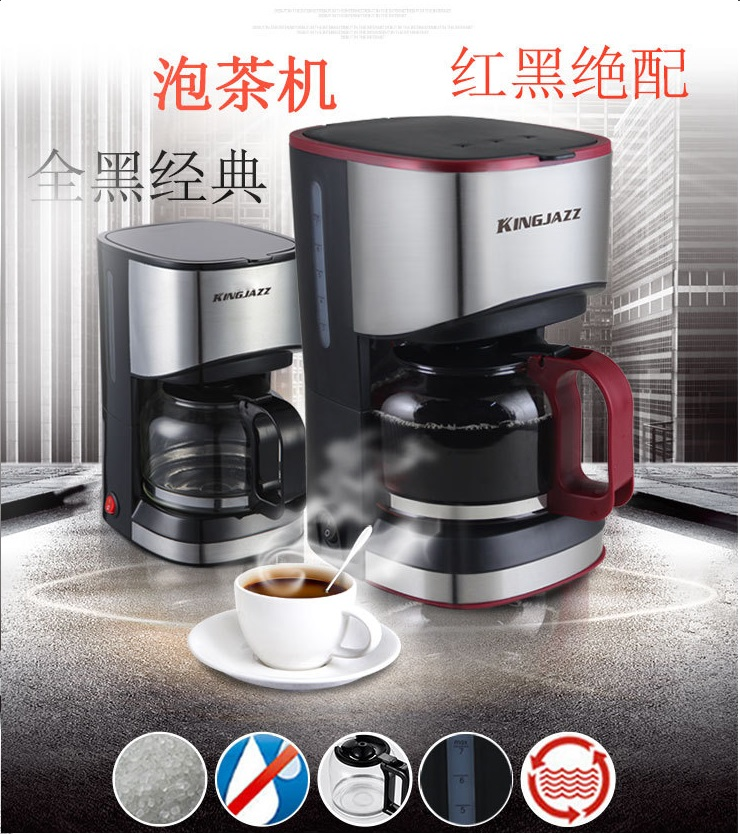 KG01-7,free shipping,American household fully-automatic drip coffee machine,tea machine,  cup semi-automatic coffee machine xeoleo mini coffee maker automatic single cup coffee machine drip american coffee with ceramic cup as gift automatic insulation