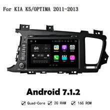 8″Android 7.1.2 Quad Core Head Unti Multimedia Car DVD Player For Kia K5 OPTIMA 2011-2013 GPS Navi Radio Stereo 2GB RAM 16GB ROM