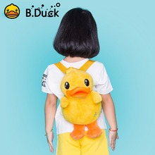 B.Duck Plush Backpack for Children 3D Bebek Bebek Bebek Stuffed Plush Toy Bayi Plush Bags Tas Anak-anak Tk Ransel