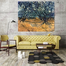 Custom DIY Number Painting Van Gogh Paintings Classic Home Decorations Paint By Numbers Room Wall Decor Coloring by Numbers Gift 0329zc066 home wall furniture decorations diy number oil painting children graffiti sandy beach coconut tree painting by numbers