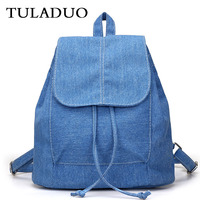 2017 Women Canvas Backpack For Girls Small Drawstring Backpacks For Teenage Sac A Dos New Female