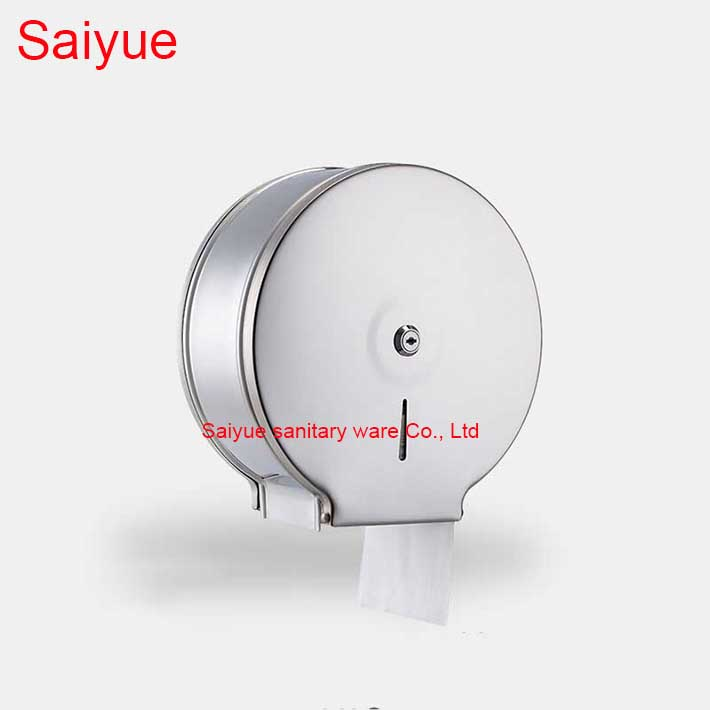 New Arrival Charming Round With Lock Bathroom Accessories Stainless Steel 304 Toilet Paper Holder Tissue  Roll porte-papier Box