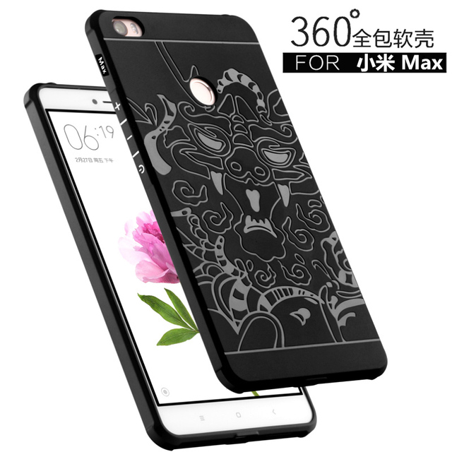size 40 e943d 11a0e US $4.93 25% OFF|New For Xiaomi Mi Max Case Covers For Xiaomi Mi Max Pro  Prime Back Cover Cases Phone Anti knock Armor Silicon Protection Bag-in ...