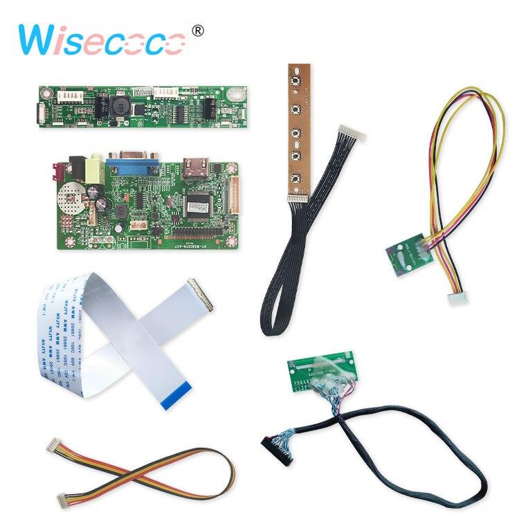 12.3 pouces résolution 1920*720 HDMI affichage HSD123IPW1 A00 40 broches LVDS VGA pour l'instrumentation automobile - 5