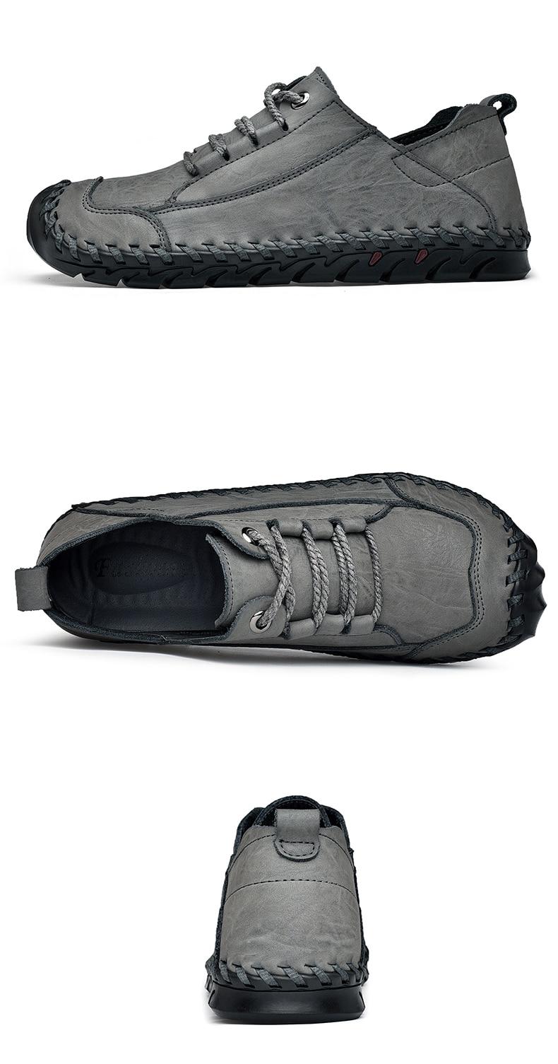 户外鞋_23