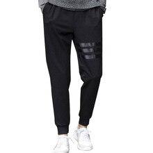 Купить с кэшбэком Stripes men's trousers pants Spring summer Elastic Casual harem Pants Mens Jogger Stretch Long Trousers Male ZM-2XL
