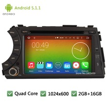 Quad Core Android 5.1.1 7″ HD 1024*600 DAB+ FM Car DVD Player Radio Audio PC Stereo For SsangYong Kyron Actyon Sports 2005-2013