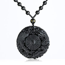 Natural Black Obsidian Pendant Necklace Dragon Phoenix with Chain the Eight Trigrams Pendant Amulet Peace Mascot For Men/Women(China)