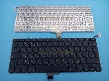 """Nuevo teclado ruso para Apple Macbook pro 13 """"13,3 A1278 Unibody MC700 MC724 MD313 2009 2013 año Laptop teclado ruso"""