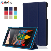 Fashion Folding Folio Flip PU Leather Case Cover For Lenovo Tab 3 7 730 730F 730M
