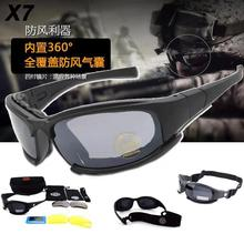 X7 C5 Polarized Sport Sunglasses Military Tactical Outdoor Sport Men UV400 Protection Goggles Hunting Shooting Airsoft Glasses