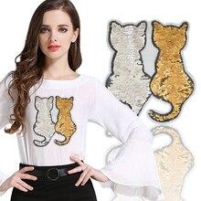 5Pc Shiny Sequin Patch Reversible Change Color Cartoon Cat Panda Patches For DIY Clothes Stickers Applique Crafts