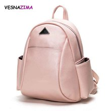 Black PU leather backpack 2017 female school bag for girl women pink bag shoulder bag mochila bronze rugzak WM425Z bolsos mujer