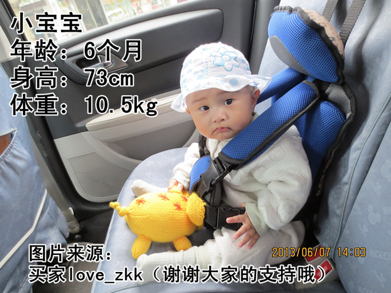 aliexpresscom buy newest design safety car children seat convenient to carry car seat pillow babygood quality kids car seatstravel booster chair from