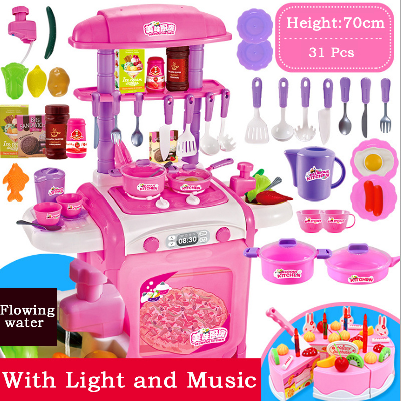 Hot 70 cm Height 31 Pcs Kitchen Set Plastic Pretend Play Food Children Toys Tableware With Light Music Children Toys Gift Pink baby miniature kitchen plastic pretend play food children toys with music light kids kitchen cooking toy set for girls games hot