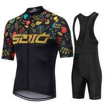 цены Maillot NEW abbigliamento ciclismo estivo 2019 cycling clothing kits short sleeve bib shorts men's summer maillot ciclismo sets