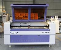 AKJ1610 high quality 100w laser cutter ,cnc laser kit,laser cutter for wood