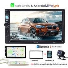 """Multimedia Autoradio 2 din lettore autoradio con vista posteriore della macchina fotografica per Carplay Mp4 Mp5 7 """"auto Bluetooth stereo touch screen"""