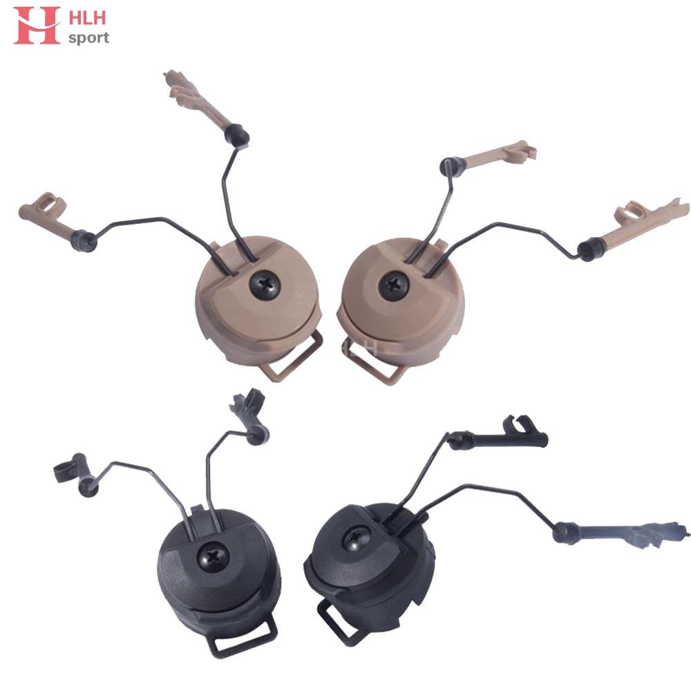 AAA Tactical FAST Helmet Accessories Helmet RAIL ADAPTER SET Peltor Comtac Headset Ops-Core Helmet ARC Rail Adapter for C1 C2 C3