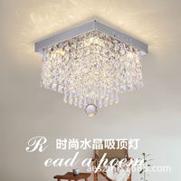 Square simple aisle living room LED suction crystal lamp balcony Xuan Guan corridor aisle lamp creative ceiling lamp LM5161104