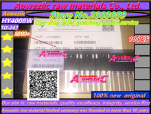 100% Naujas originalus MOSFET HY4008 HY4008W 80V 200A TO-3P inverteris Ultra chip