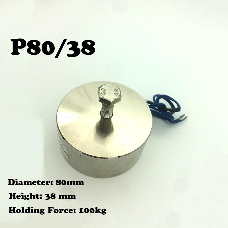 P80/38 100KG/1000N Small round Magnet Lifting Solenoid Sucker electromagnet DC 6V 12V 24V p80 38 holding electric magnet lifting 100kg solenoid electromagnet dc 6v 12v 24v 14w
