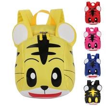 Mochila Infantil Baby Toddler Walking Assistant Safety Harness Backpack Children School Bags Anti-lost Backpack Kids Schoolbag