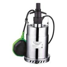 Насос погружной дренажный REDVERG RD-SPS400/5 (Мощность 400 Вт, пропускная способность 9 м?/ч, напор 7 м, погружение - до 7м, максимальная температура жидкости - 35°C)