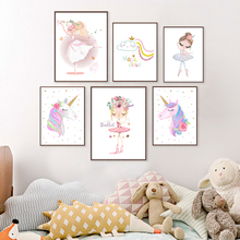 Cartoon Painting Nursery Poster Nordic Princess Canvas Ballet Girl Unicorn Baby Room Wall Art Unframed