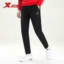 881329639236 Xtep men sports trousers autumn comfortable breathable loose bottle knit pants casual men's pants simple