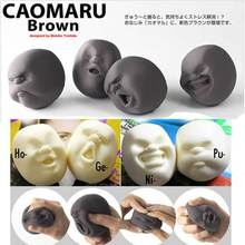 Funny Face Emotions Vent Ball Toy Resin Human Face Doll Adult Stress Relievers Japanese Design Anti-stress Geek Gadget Vent Toy