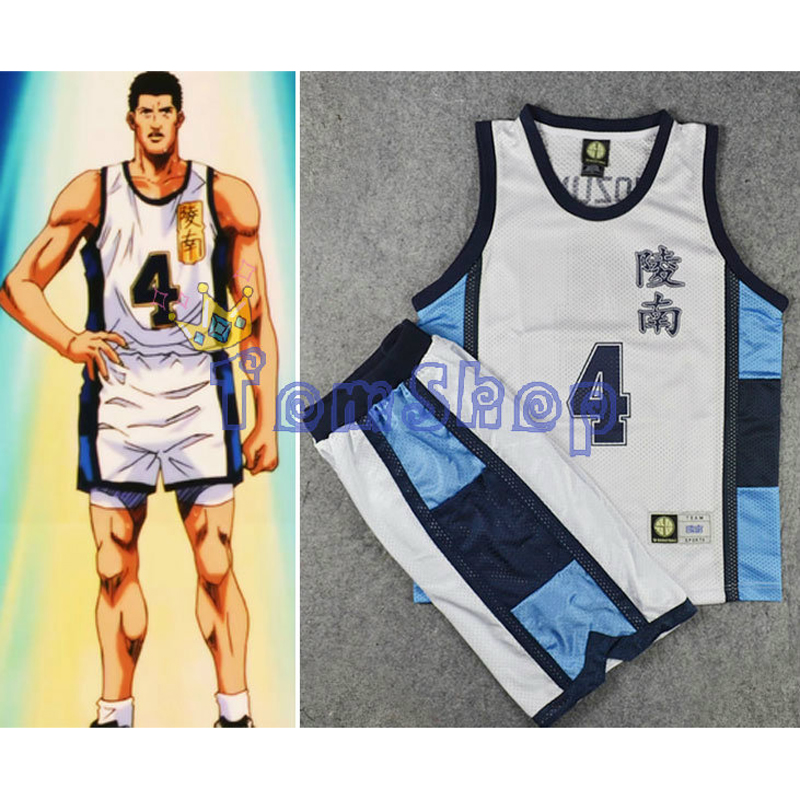 SLAM DUNK Cosplay Costume Ryonan School No. 4 JUN UOZUMI Basketball Jersey Tops Shirt + Shorts Full Set Suits Team Uniform White
