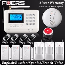 Dual Network Wireless LCD GSM PSTN Home Alarm  Security DIY Burglar House Wireless Smoke Detector English/Russian/Spanish Voice
