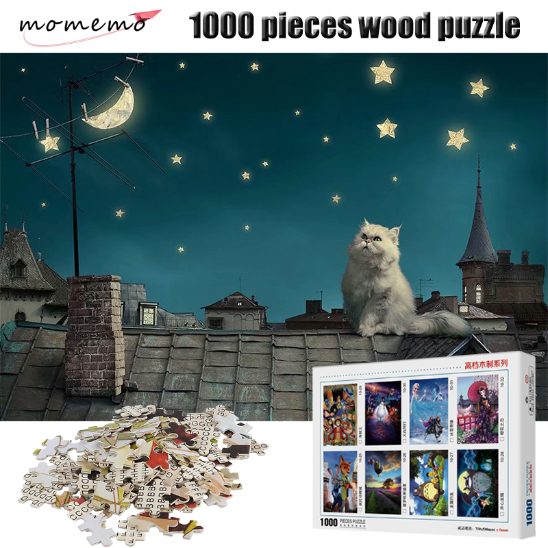 MOMEMO The Cat And Night Sky Pattern Puzzle 1000 Pieces Wooden Adult Entertainment Puzzle 1000 Pieces Puzzle Assembling Game